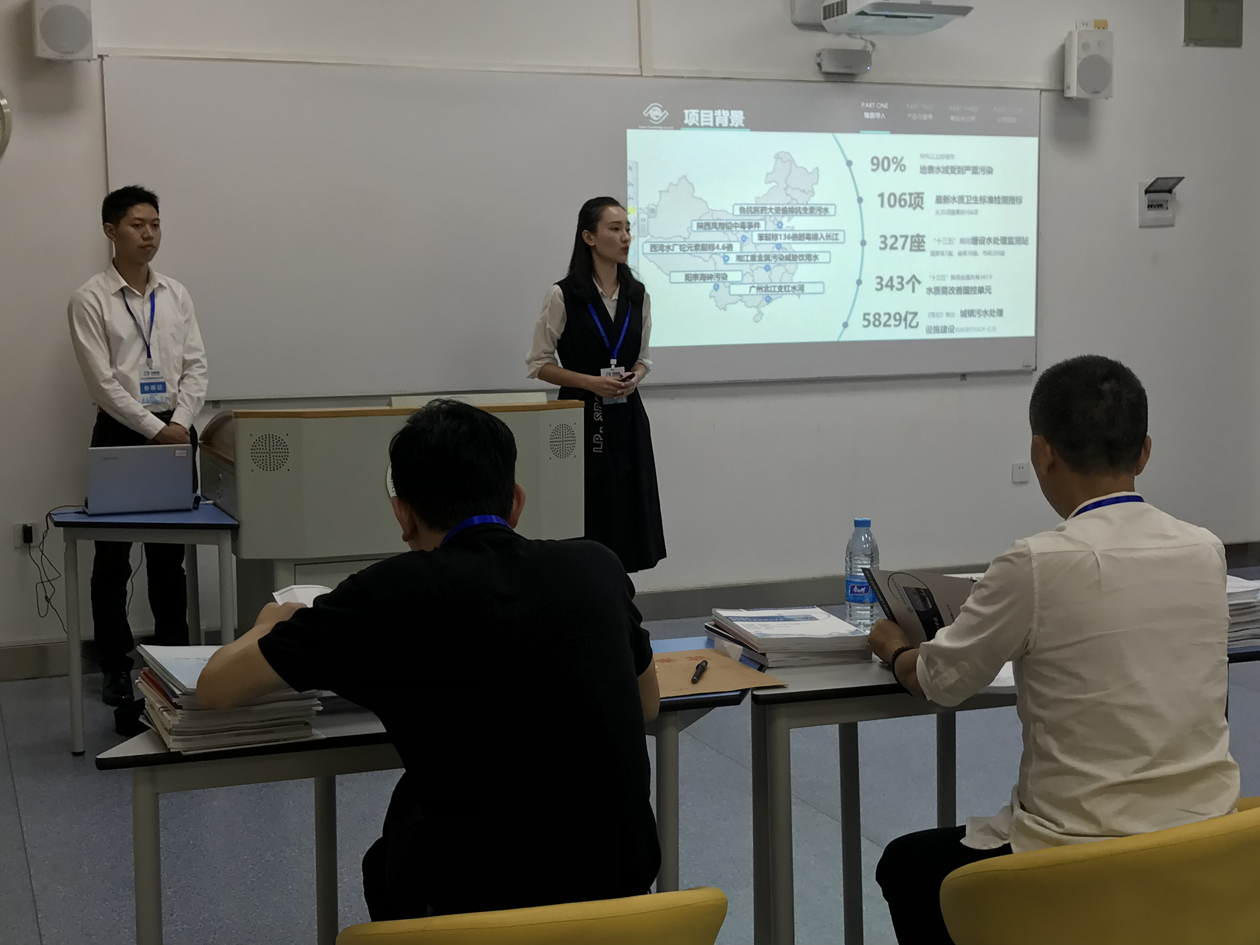 """川大学子在2018年""""创青春""""全国大学生创业大赛 专项赛"""